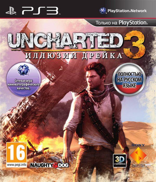 uncharted 3 на пк скачать торрент