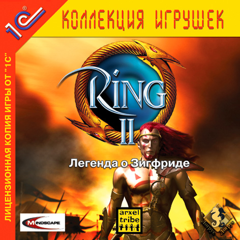 Ring 2: Twilight of the Gods / Ring 2: Легенда о Зигфриде [L] [RUS / RUS] (2003) [1С]