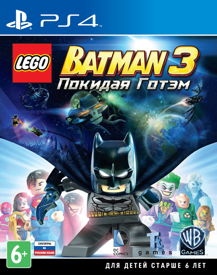 скачать игру на пк лего бэтмен 4