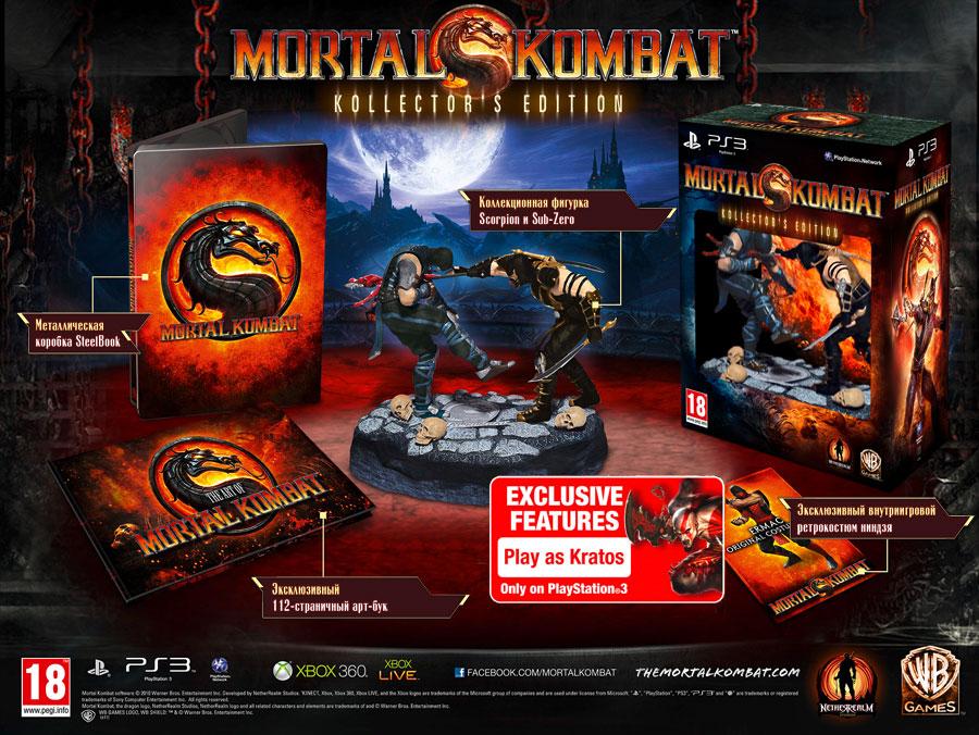 Mortal Kombat 9 Ps3 Game Torrent