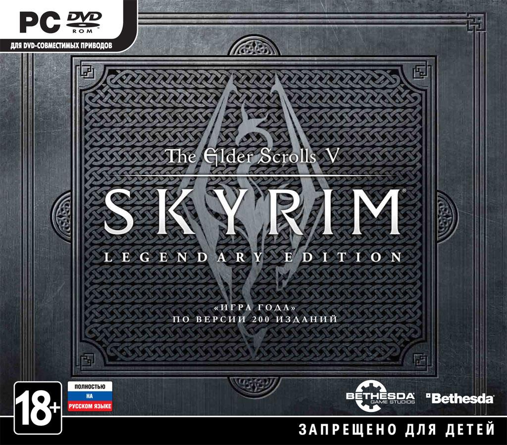 скачать бесплатно игру The Elder Scrolls V Skyrim Legendary Edition - фото 11
