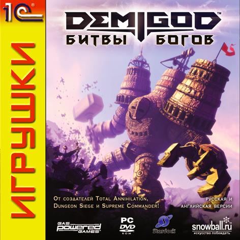 Demigod / Demigod. Битвы богов [L] [RUS + ENG / RUS + ENG] (2009) [1C / Snowball Studios]