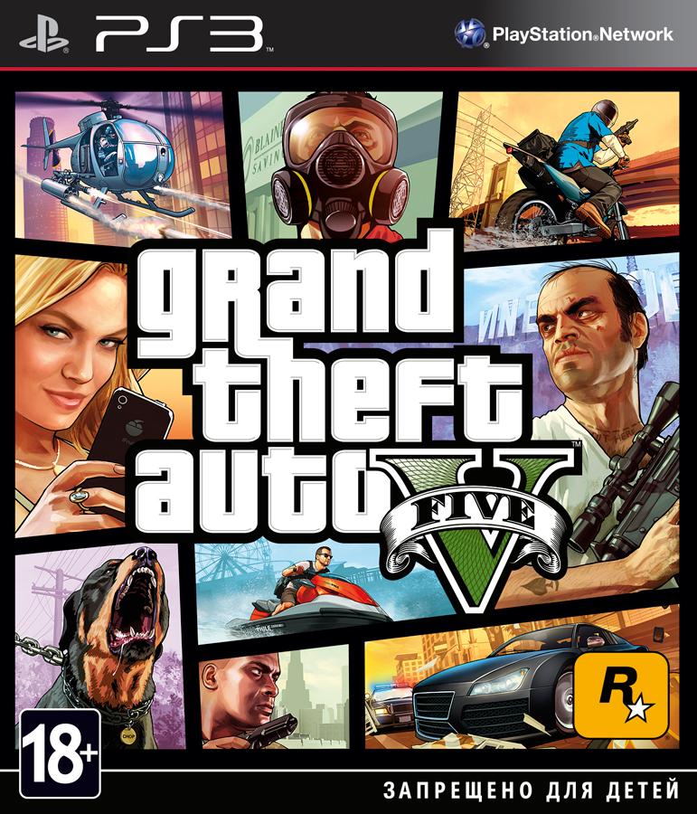 скачать игра Grand Theft Auto V скачать - фото 6