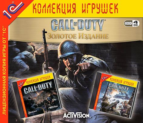 скачать игру Call Of Duty золотое издание через торрент img-1