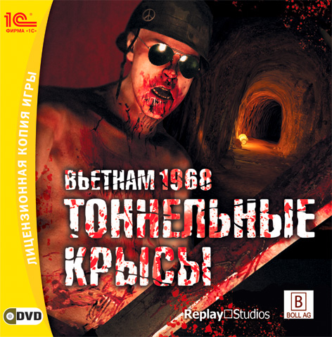 http://partners.softclub.ru/ppc/img/1280/1024/upload/poster/a22fb2800e3e4d8ef8d525d952cf8182.jpg
