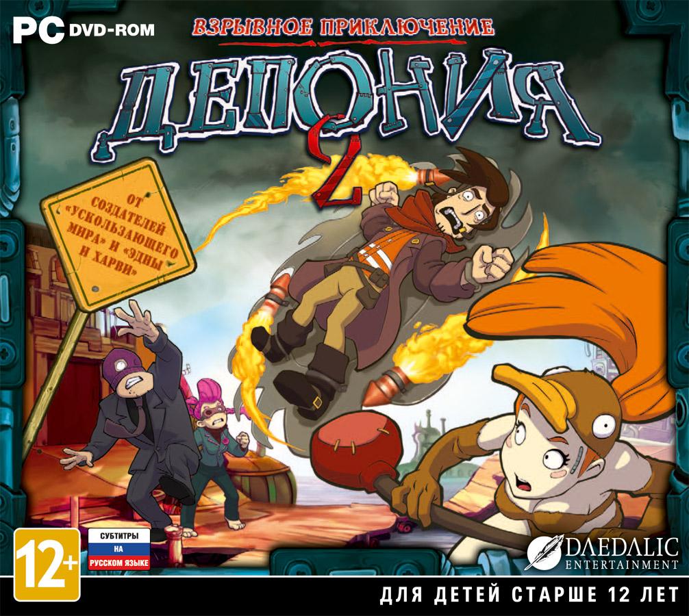 скачать игру deponia 2 на русском через торрент