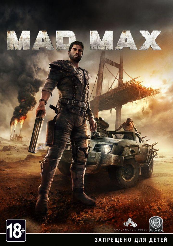 mad max 3 игра скачать