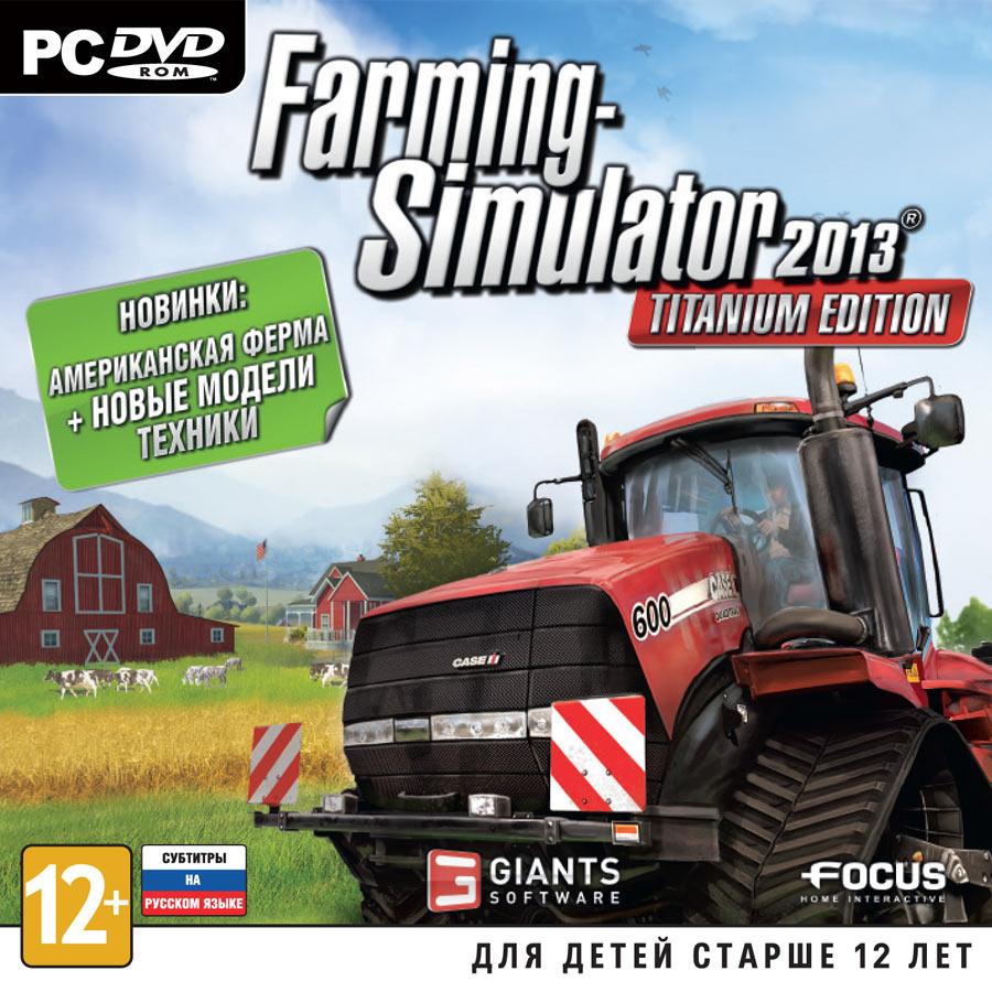 скачать фермер симулятор 2013 титаниум эдишн фермер симулятор 2013 - фото 2