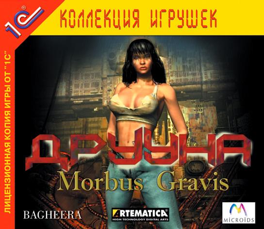 Игра «Друуна: Morbus Gravis» для PC – Компания «СофтКлаб»