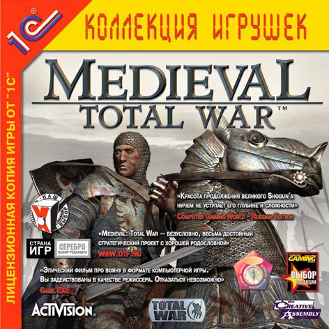 Medieval: Total War + Viking Invasion [L] [RUS / RUS] (2002, 2003) (1.1) [1С]
