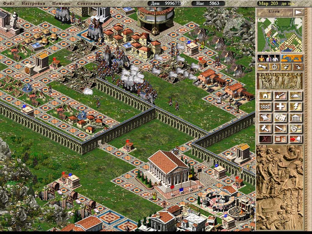 Игра Цезарь 3 Скачать Торрент Бесплатно На Русском Языке - фото 10