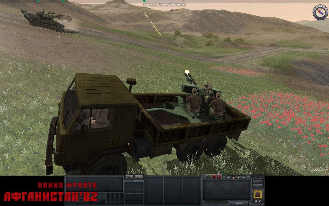 Скачать игры на пк про армию