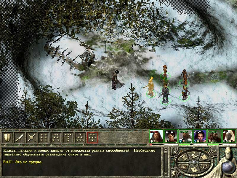 Скачать онлайн игру бесплатно icewind dale 2 life is feudal your own gameplay ita