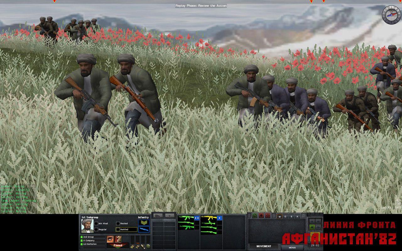 Скачать Субтитры Русские Fallout 4