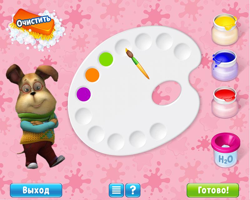 барбоскины игры играть онлайн бесплатно