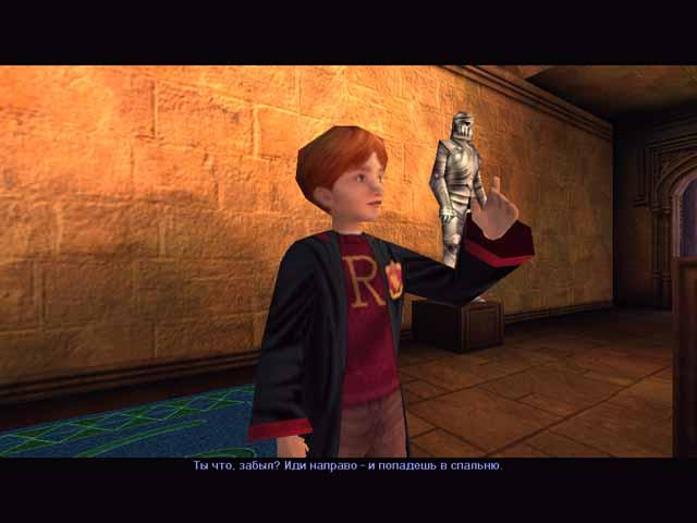 Игры Гарри Поттере