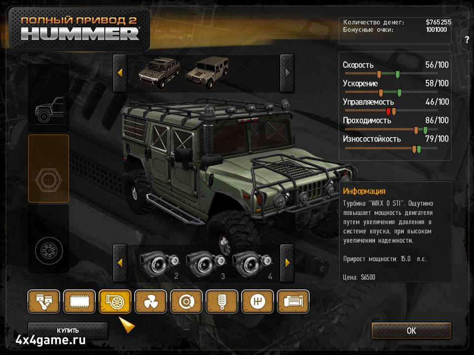 скачать игру Hummer полный привод 2 - фото 4