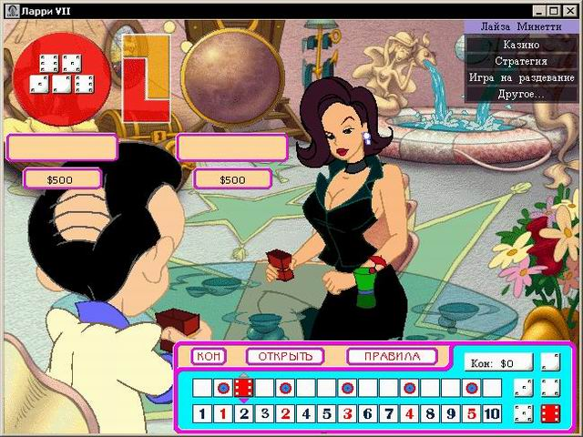 Скачать игру Ларри 7: Секс под парусом скачать бесплатно.