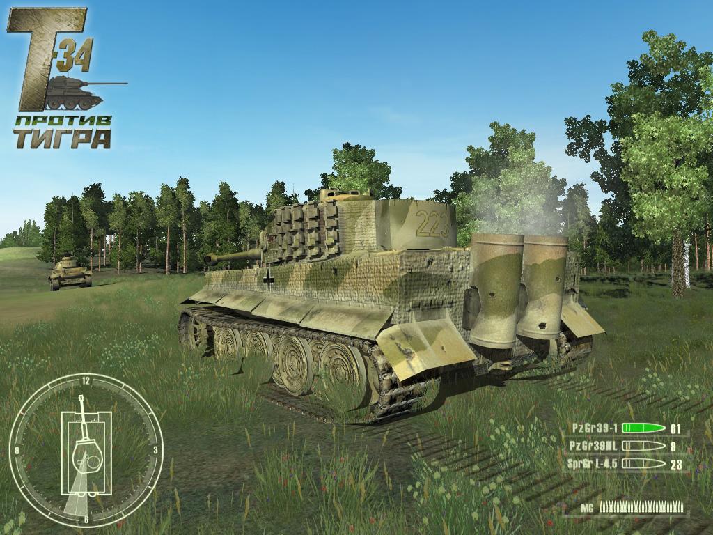 Скачать игры на танках для пк
