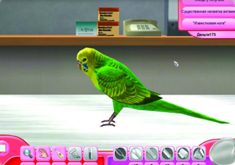 ветеринар игра скачать