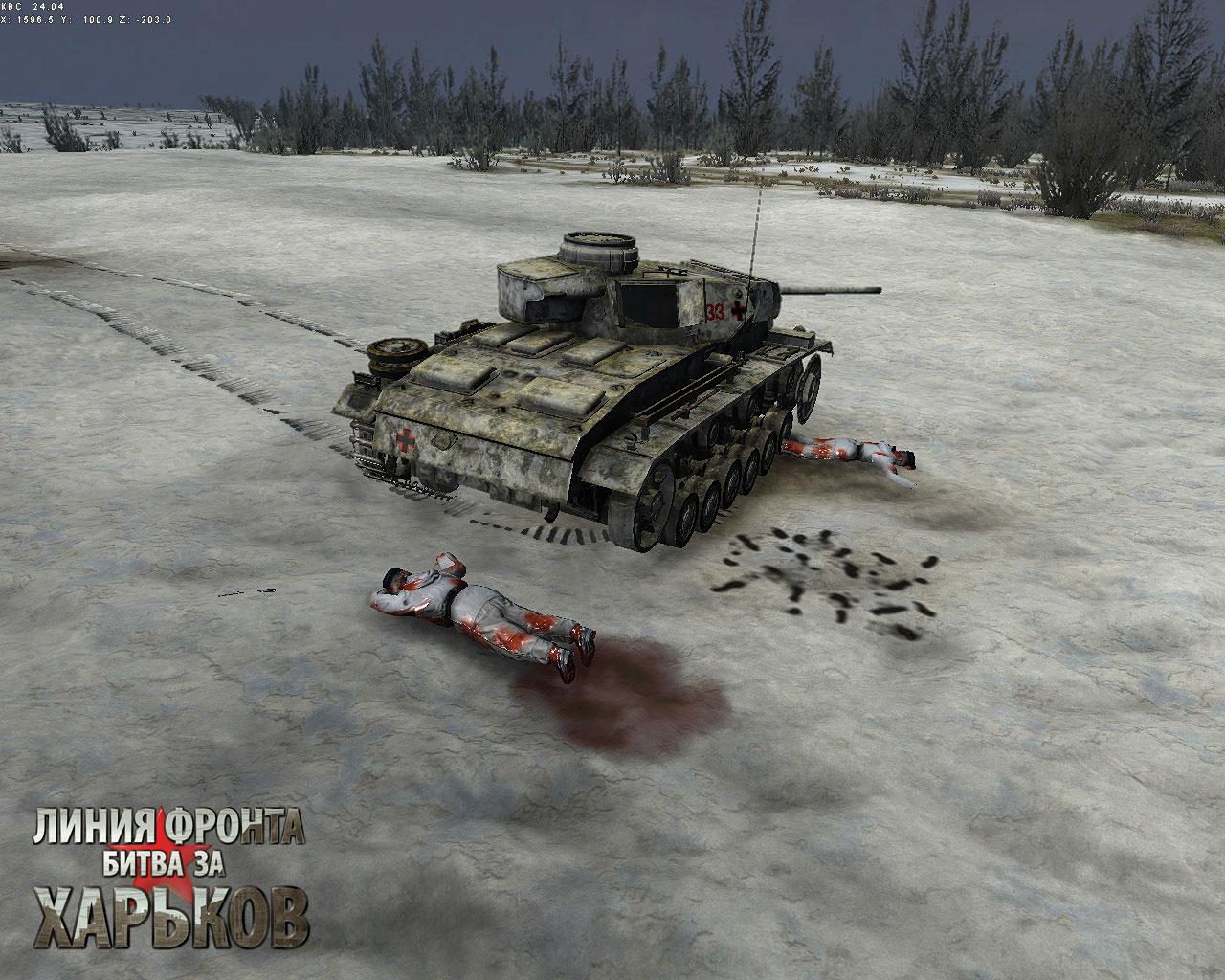 Игра Линия Фронта Афганистан 82