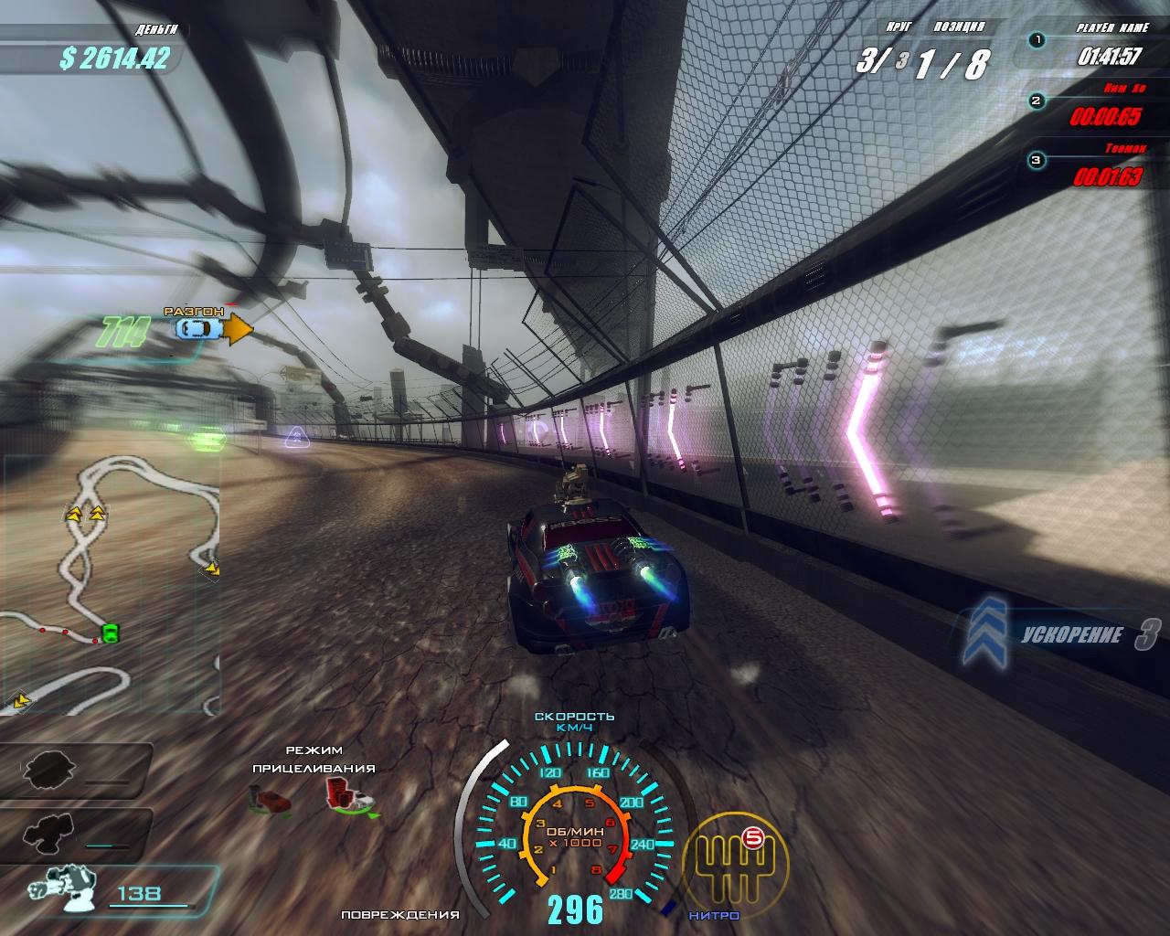 Скачать гонки с поддержкой геймпада на пк