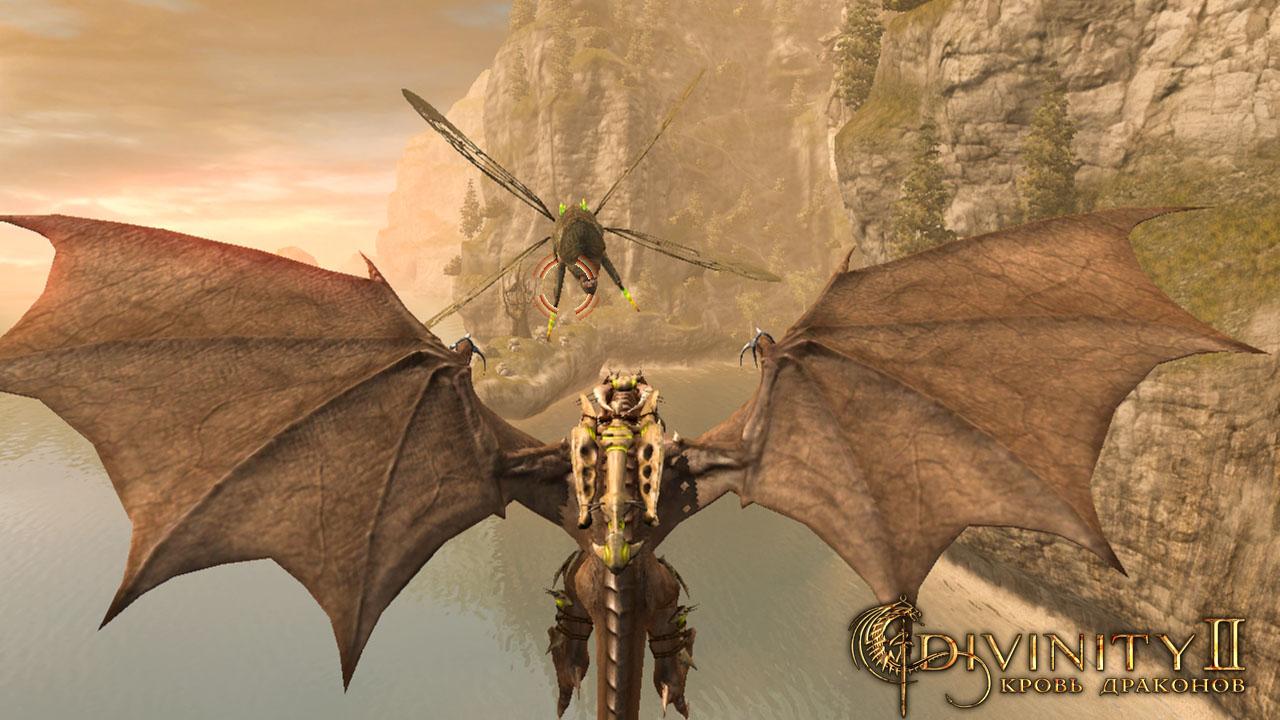 Игры про драконов на пк скачать