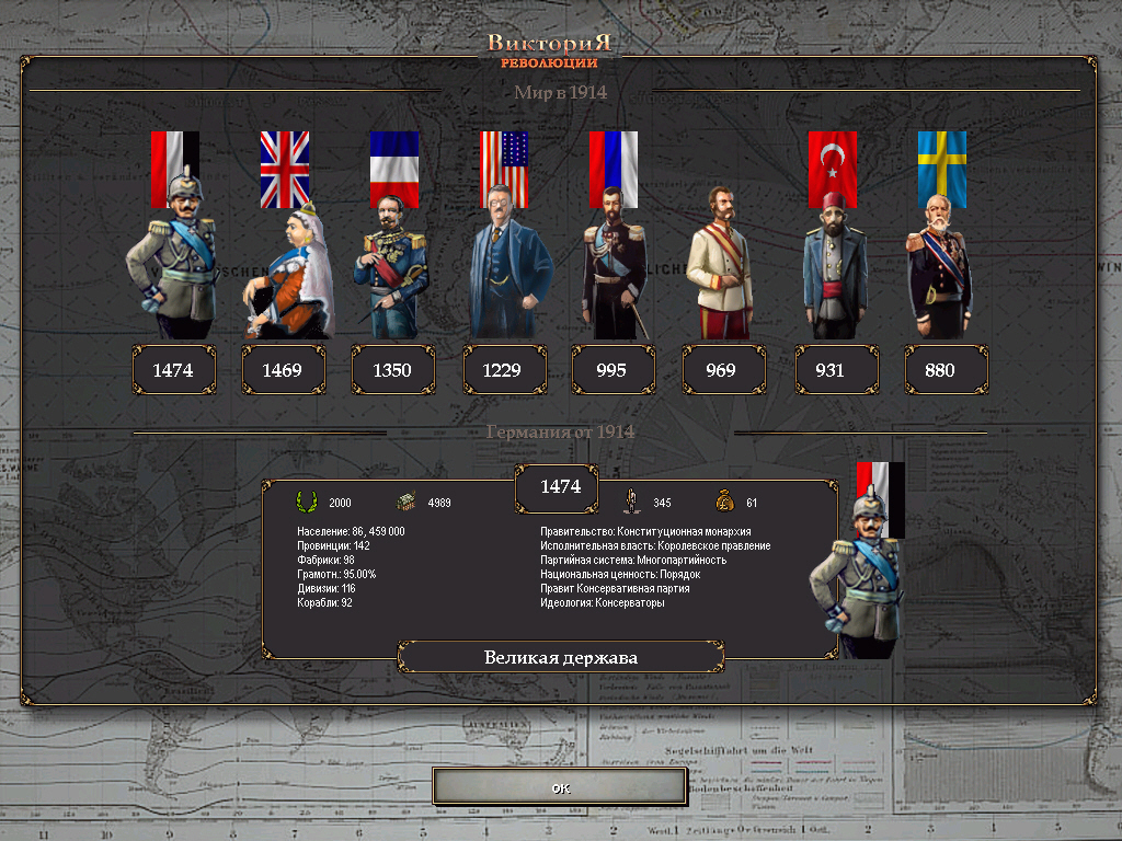 игра стратегия война 1941 1945